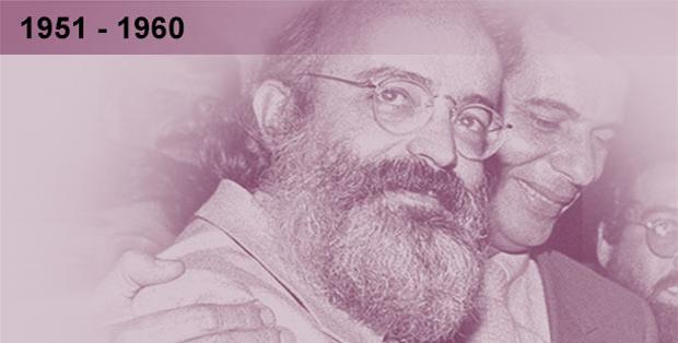 Imagem esmaecida em tons de lilás de Sérgio Arouca com outros pessoas ao redor